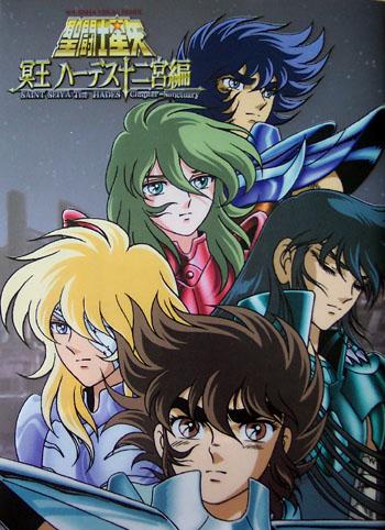 http://www.slocartoon.net/slike/clanki/ANIMACIJA/Shingo_Araki/Shingo_Araki_Saint_Seiya_Hades.jpg